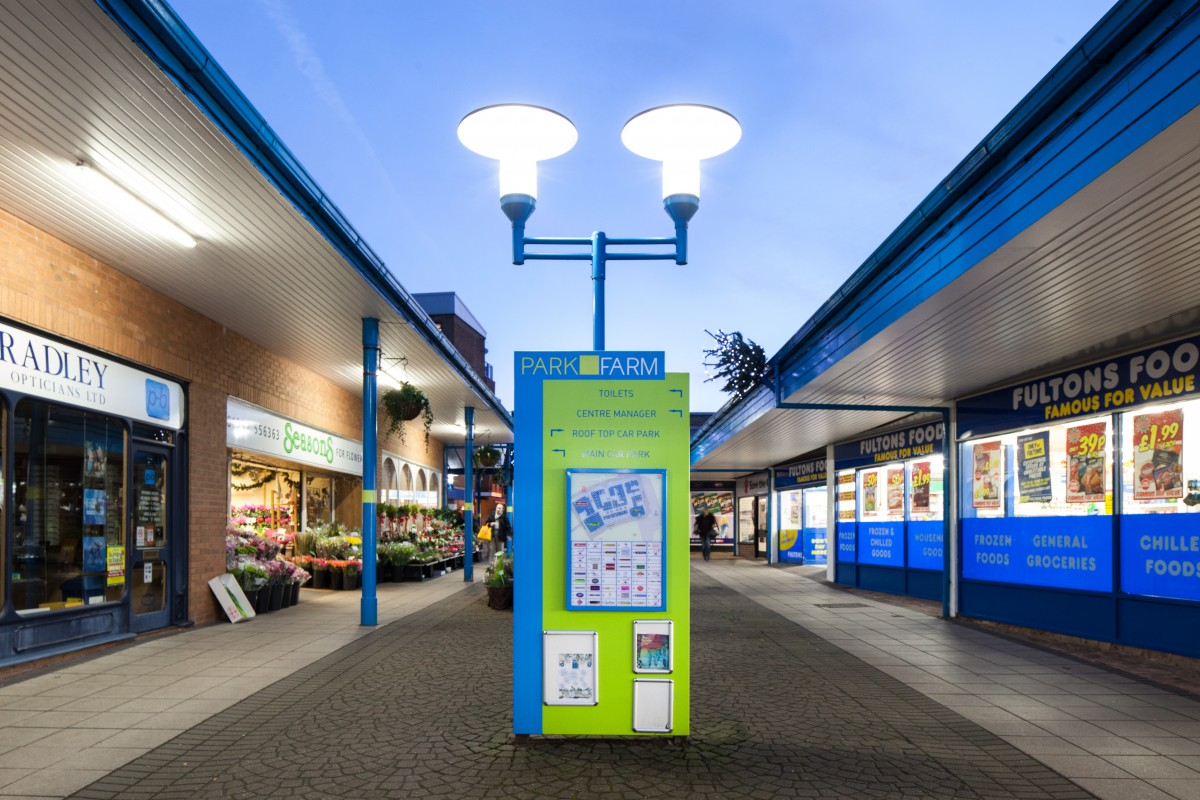 Image 4 of Various Retail Units